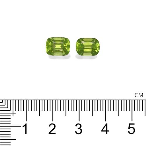 PD0136 2.jpg?auto=format&ixlib=php 3.3 - 5.55ct Lime Green Peridot stone 9mm
